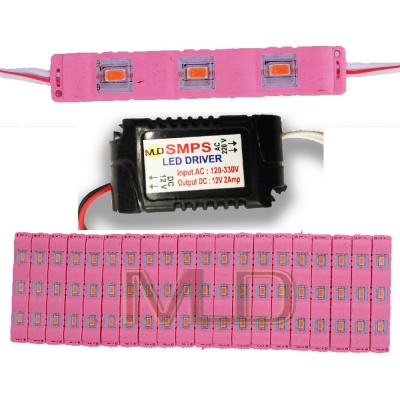 3 LED strips 12V Waterproof 5630/5730 LED SMD Injection module Pink- 20 module Combo Offer (With 12V Dc Driver Free)-(2 Amp)