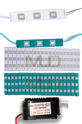 3 LED strips 12V Waterproof 5630/5730 LED SMD Injection module White,Green- 40 module Combo Offer (With 12V Dc Driver Free)-(2 Amp)