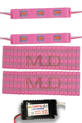 3 LED strips 12V Waterproof 5630/5730 LED SMD Injection module Pink- 40 module Combo Offer (With 12V Dc Driver Free)-(2 Amp)