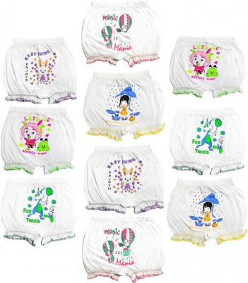 Hakimi®Mix HY1188 Pack Girls and Boys Cotton Printed Bloomer drawer Mix Pack (pack of 10)( 0 Months - 3 Months )