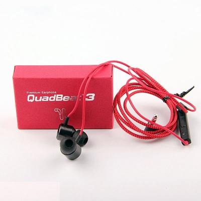 LG Quadbeat 3 In Ear Headphones HSS-F630 For LG G4