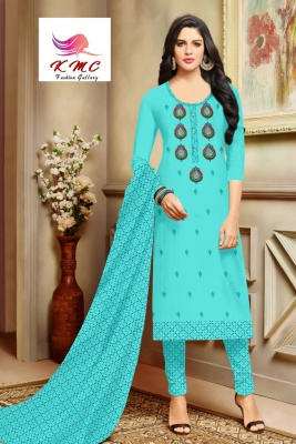 KMC Fashion  Shakti Women's Cotton  Satin Semi-stitched Salwar Suit (Rama Green,Free Size)